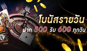 Promotion 2 1564938761812 - วิจารณ์มวย สมัครคาสิโนออนไลน์ TiGer24.com แจกเครดิตฟรี 1000 Game คาสิโน วิธีที่จะทำเงินจริงออนไลน์ต้อง มวยวันนี้ ม.ค. 24 2021